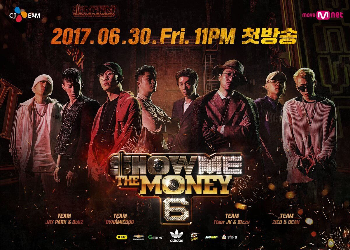 show-me-the-money-6